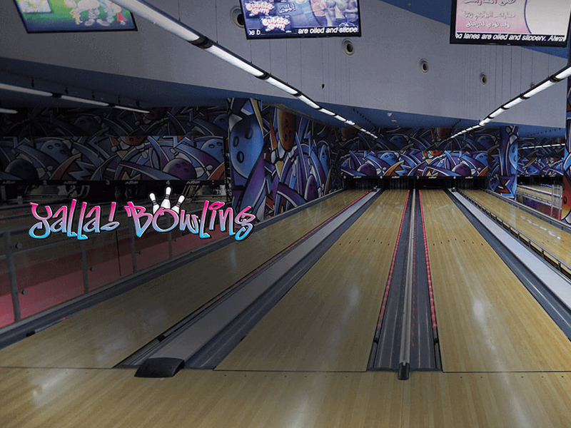 Bowling lanes at Yalla! Bowling at City Centre Bahrain