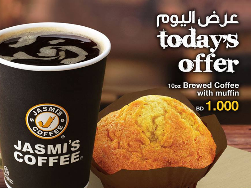 Coffee with muffin, Jasmi's Daily Offer