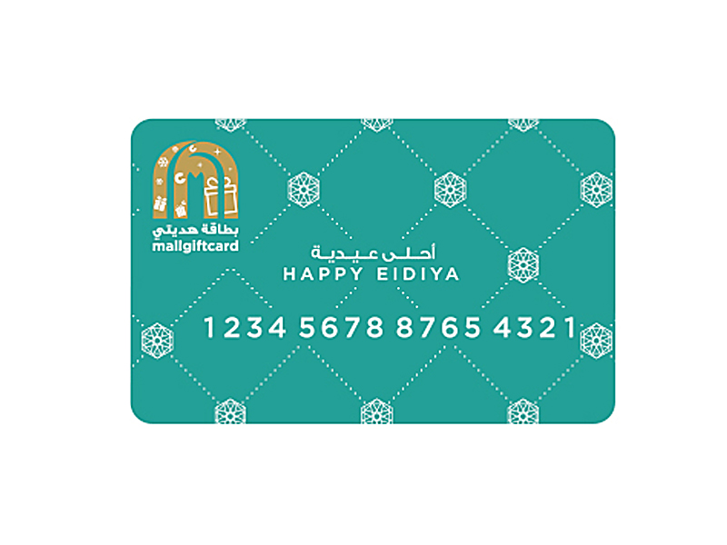 Majid Al Futtaim Mall Gift Card is the perfect gift for Eid Al Fitr 2018 in Bahrain