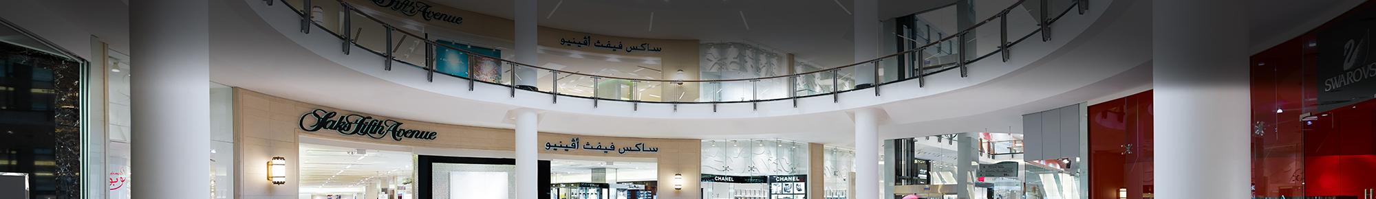 Shopping Mall Directory | City Centre Bahrain