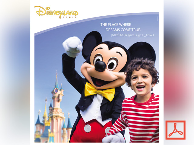 mothercare-disney-collection