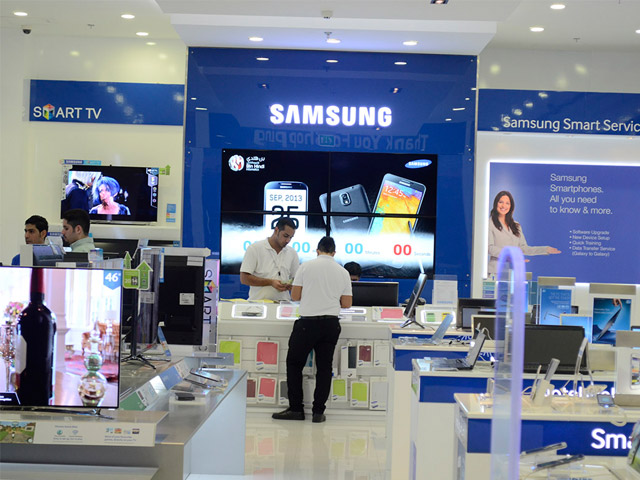 Samsung In Bahrain Home Electronics Mobiles City Centre Bahrain